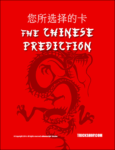 The Chinese Prediction